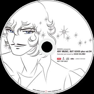 dic105edwin_handsome_disc