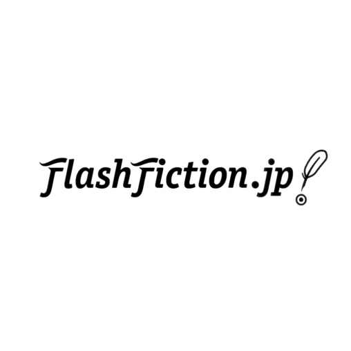 flashfiction0