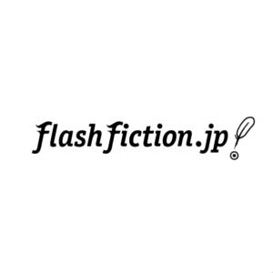 flashfiction1