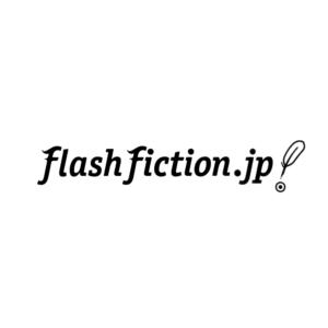 flashfiction2