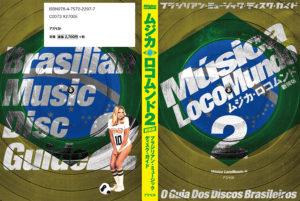 musica2_0
