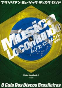 musica2_2