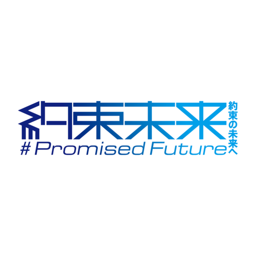 promised_future0