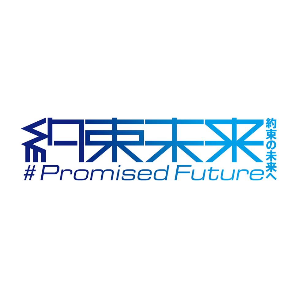 promised_future0